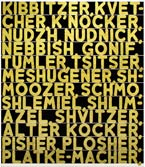 Artwork by Mel Bochner on exhibition at Barbara Krakow Gallery in Boston, September 6 - Oct 18, 2014