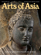 Arts of Asia, art magazine cover
