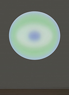 Artwork by James Turrell on exhibit at Kayne Griffin Corcoran in Los Angeles, May 24 - August 25, 2018, 051618