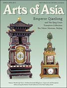 Arts of Asia, art magazine